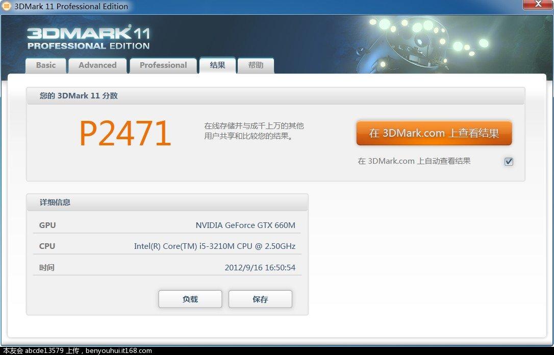 2012-09-16_165107.jpg