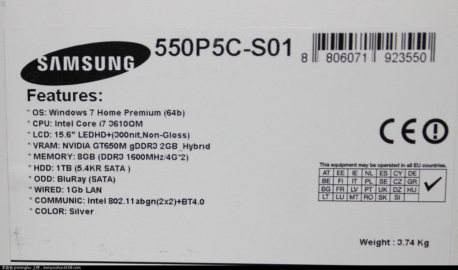 550P5C.jpg