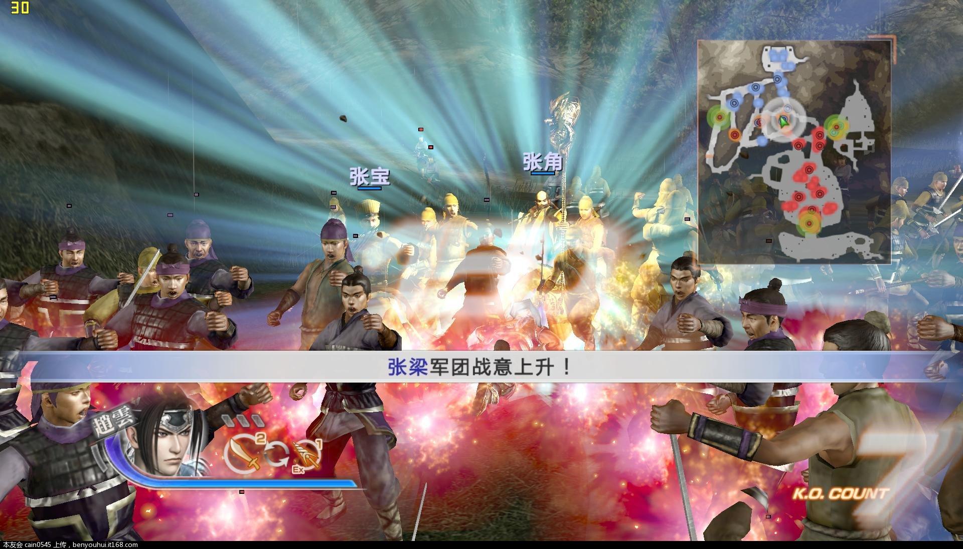 SM6 2012-09-30 17-30-29-37.jpg