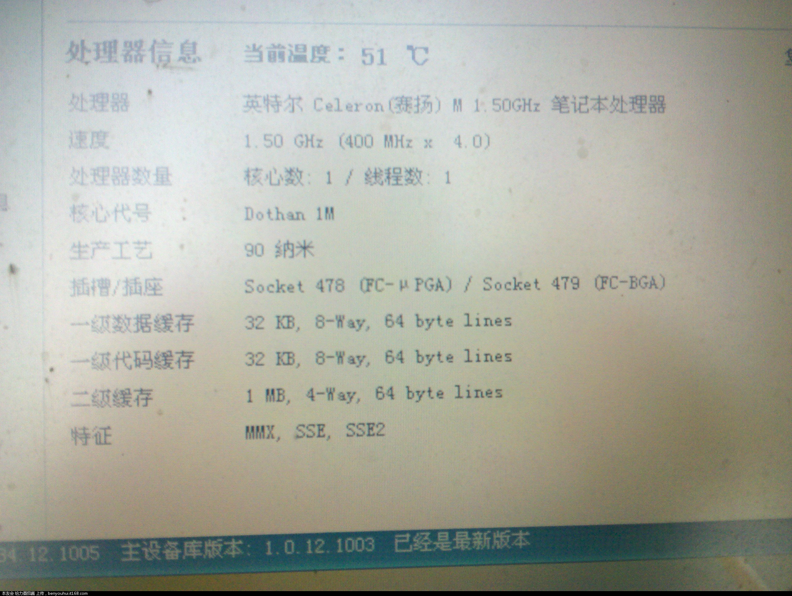 IMG_20121001_144647.jpg