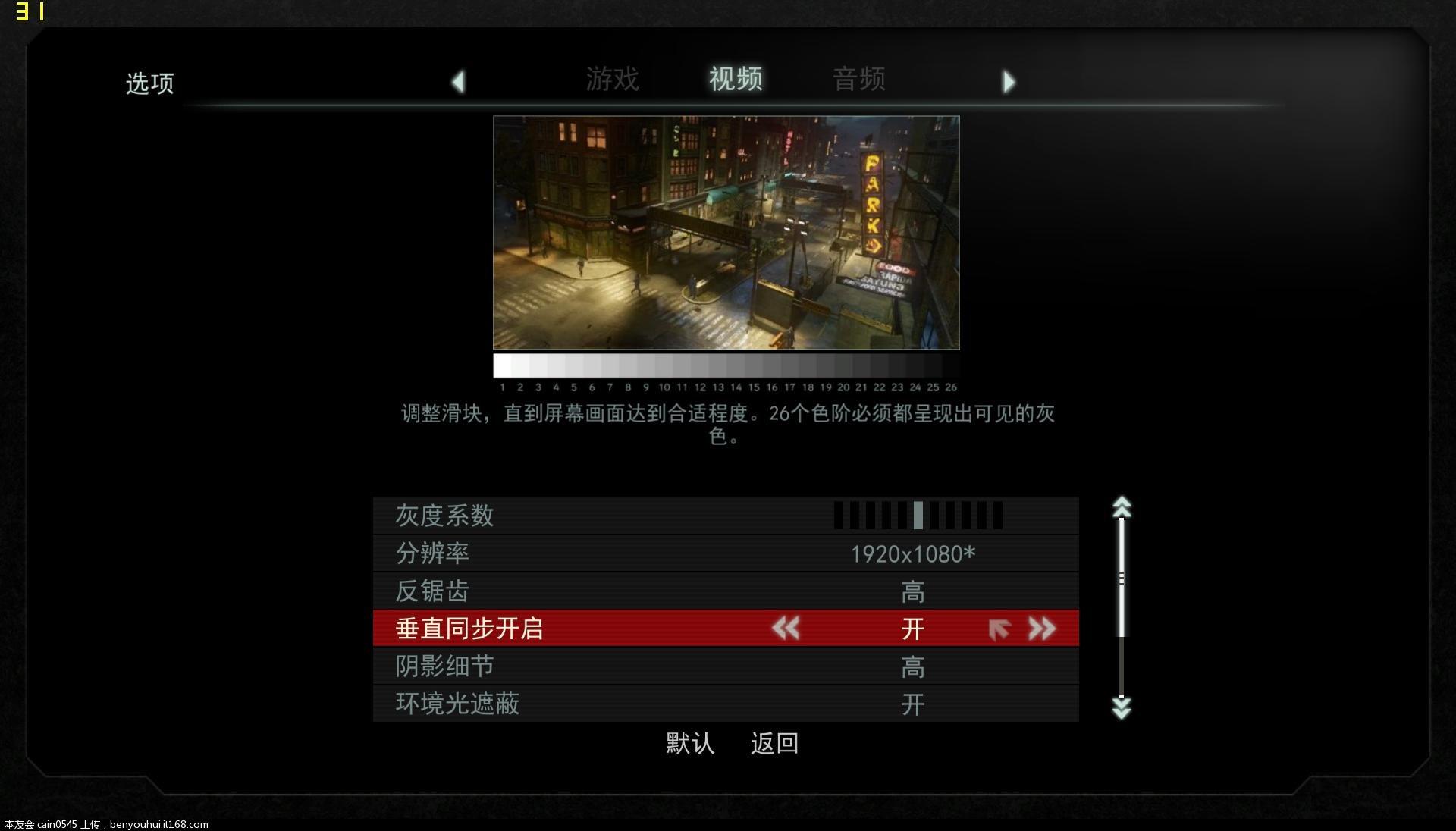 prototype2 2012-10-03 15-45-54-42.jpg