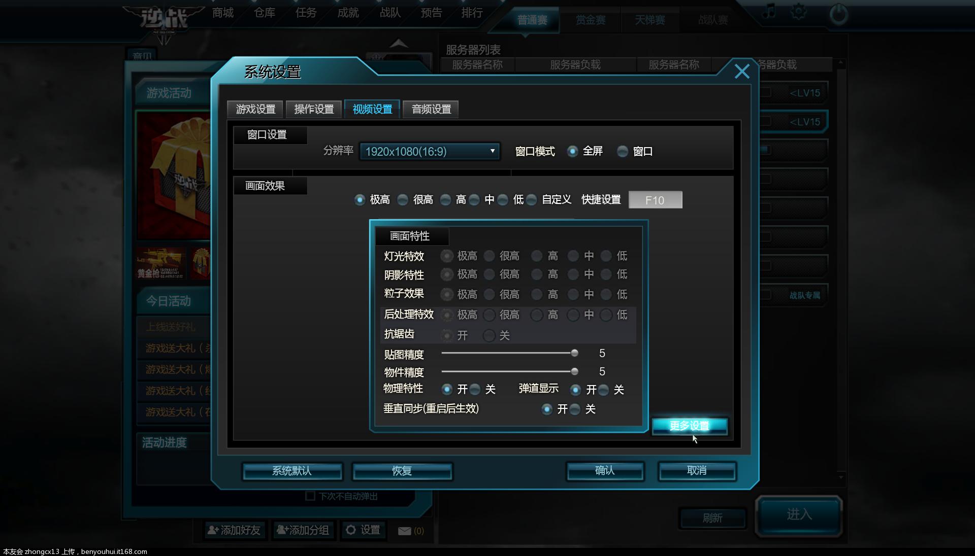 ScreenShot_20121004_124221.png