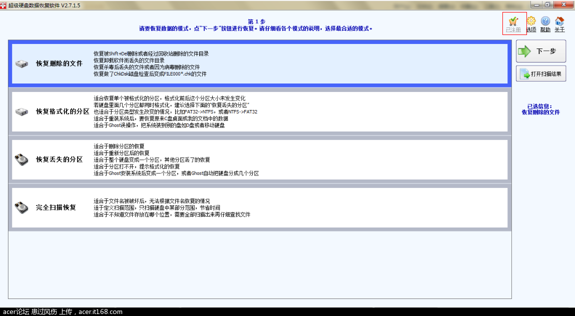 QQ截图20121007020042.png
