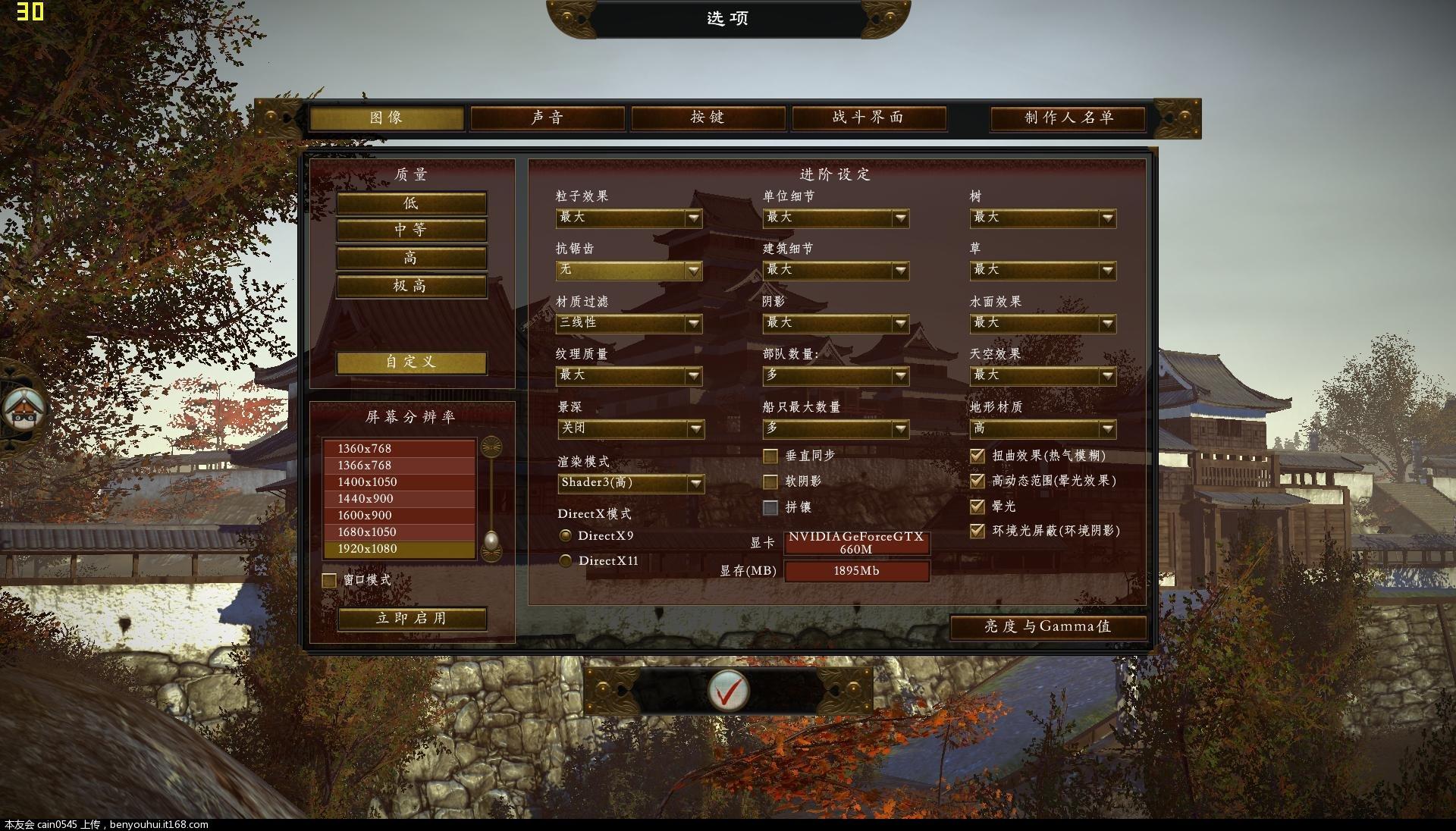 Shogun2 2012-10-07 21-34-55-90.jpg