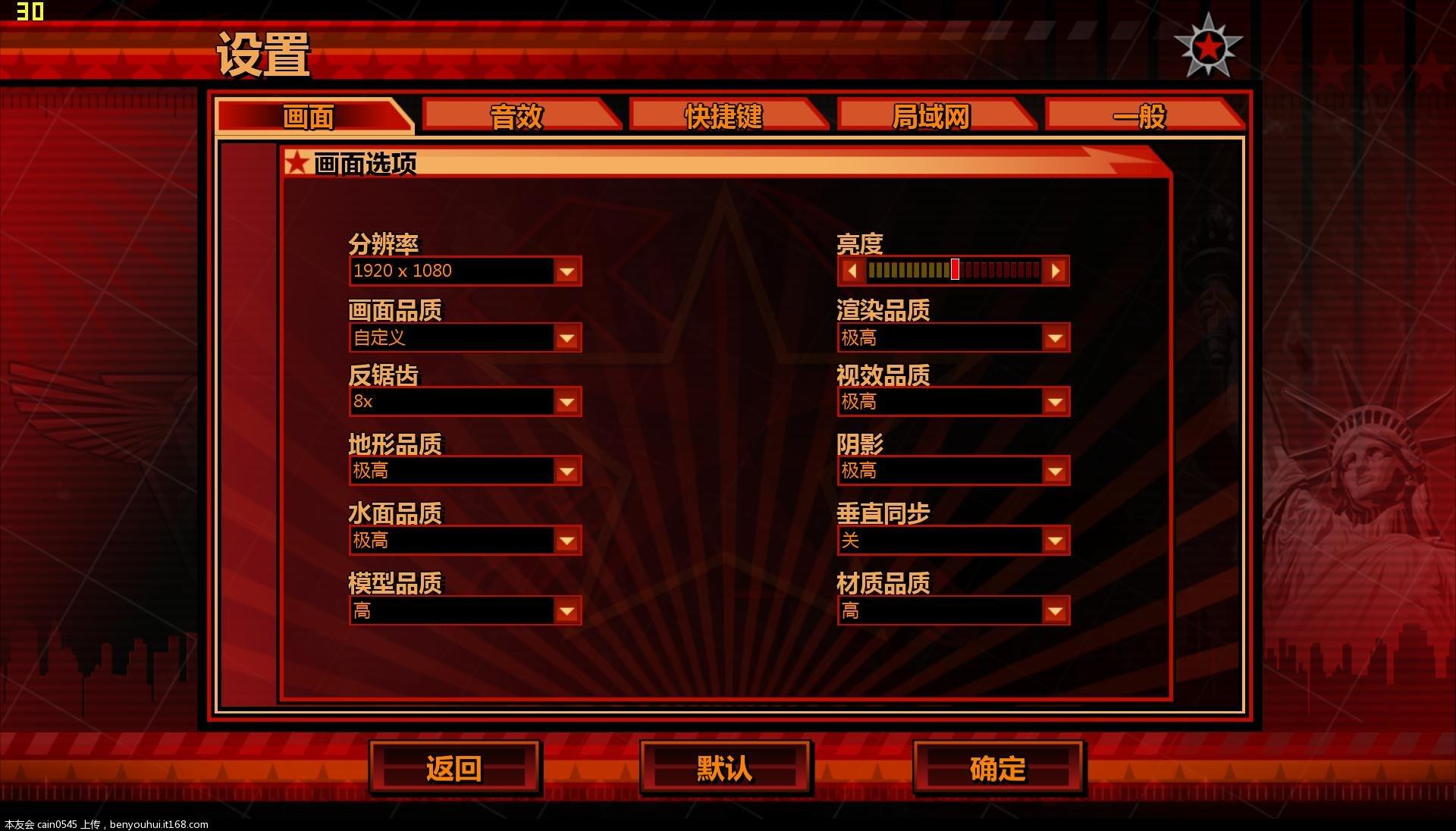 RA3_1 2012-10-08 06-03-24-81.jpg