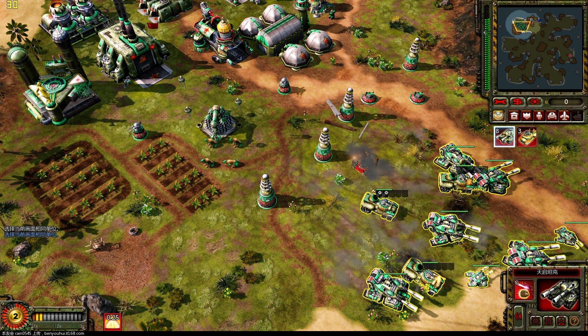 RA3_1 2012-10-08 06-18-51-78.jpg