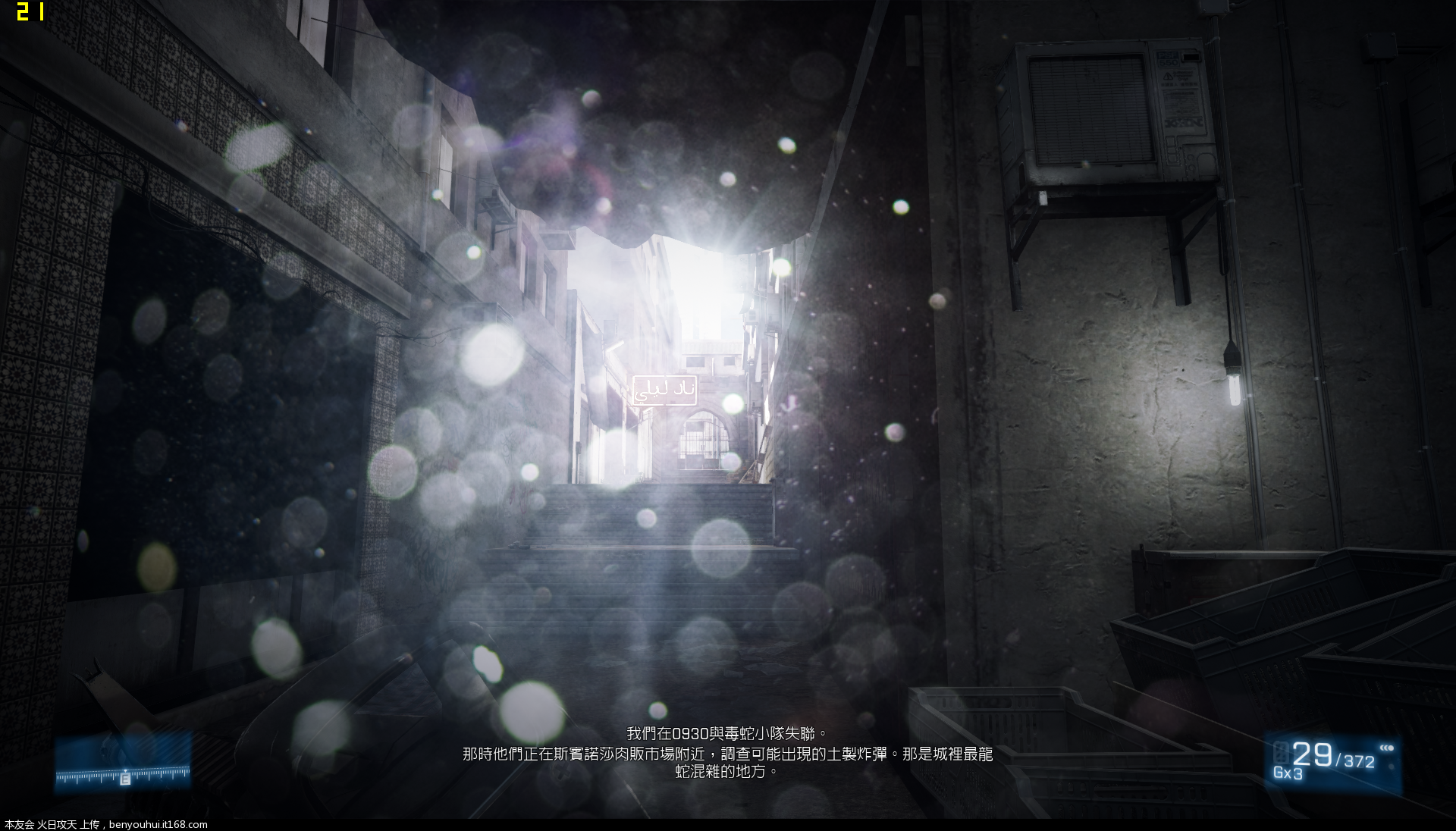 bf3 2012-10-08 18-34-38-80.png
