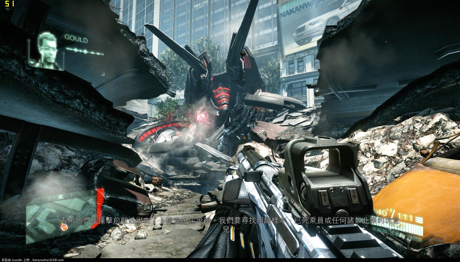 Crysis2 2012-09-20 14-46-32-65.png