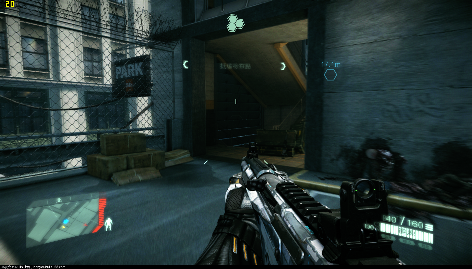 Crysis2 2012-09-20 16-05-18-29.png