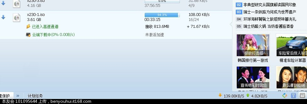 QQ截图20121010140205.jpg
