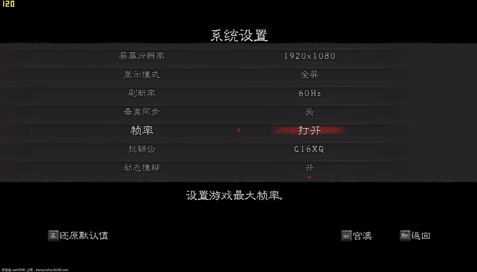 RE5DX10 2012-10-12 00-07-38-00.jpg