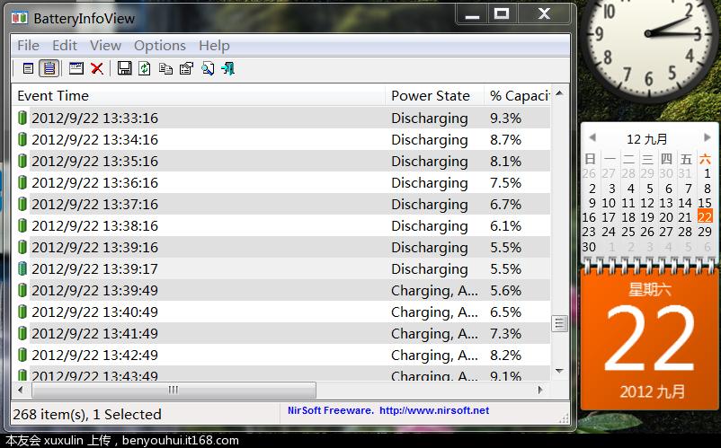 BatteryInfoView放电终止测试图2.PNG