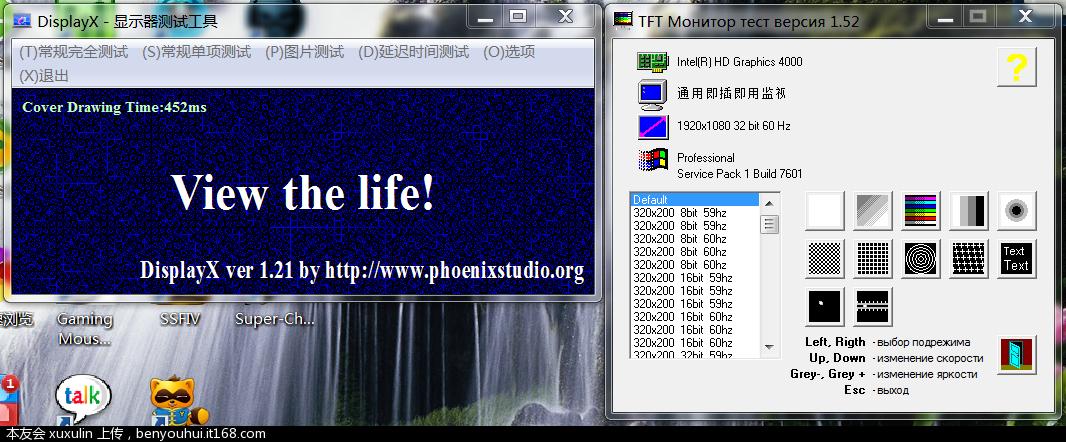 显示屏1.PNG
