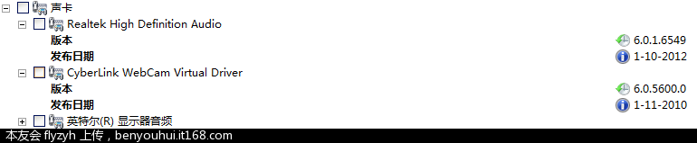 QQ截图20121019152857.png