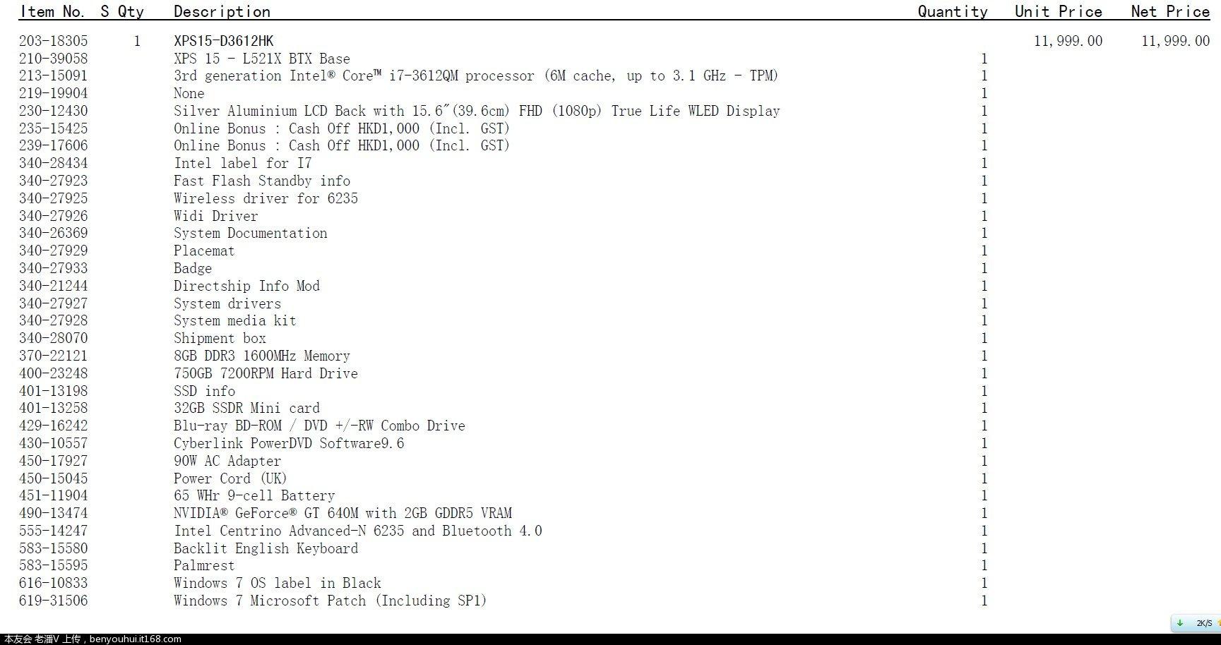 QQ截图20121019191540.jpg