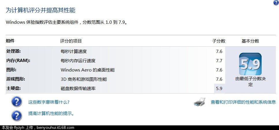 QQ截图20121025104058.jpg