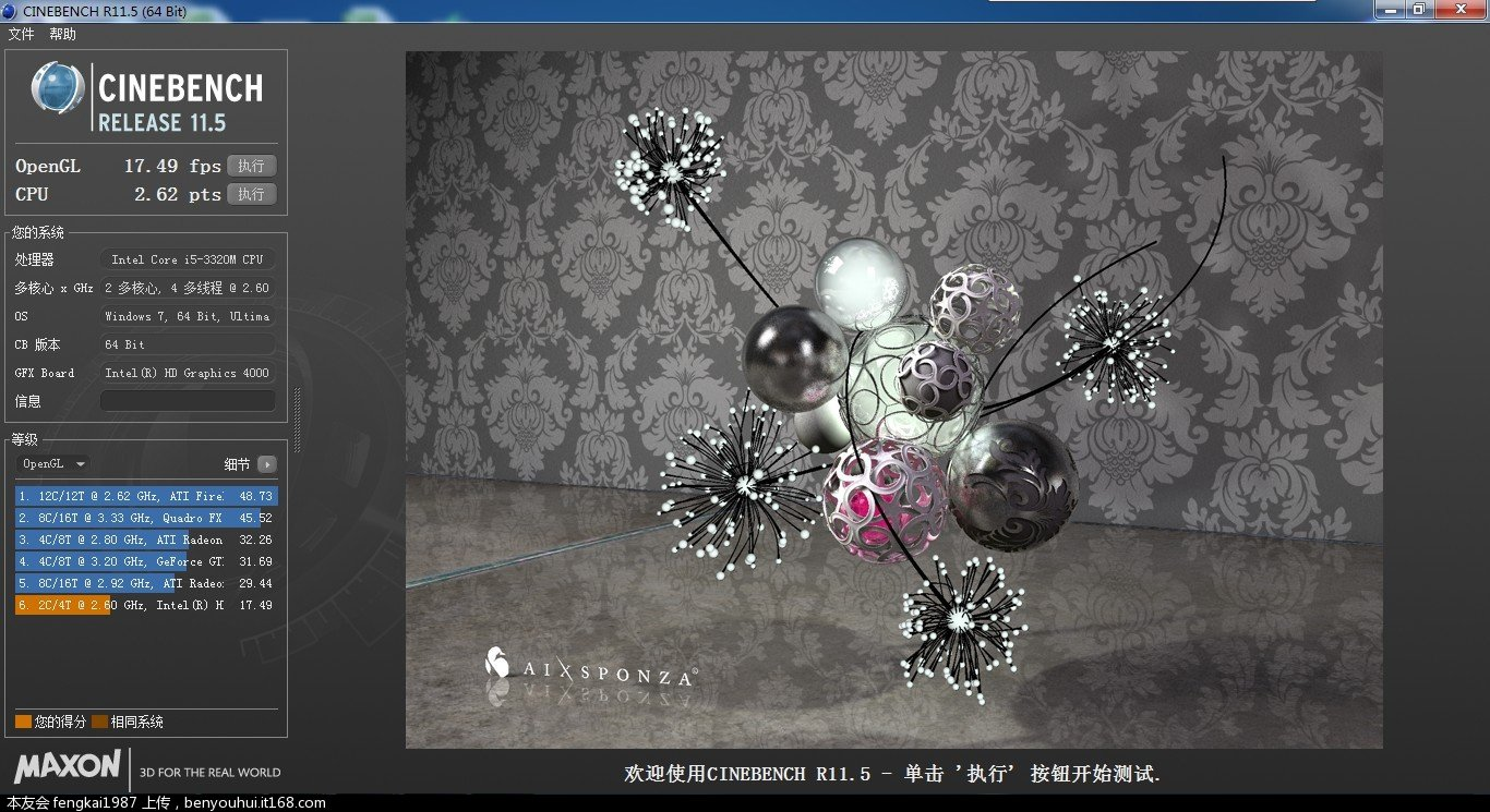 C11.5_GL.jpg
