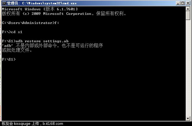 QQ截图20121030131207.png