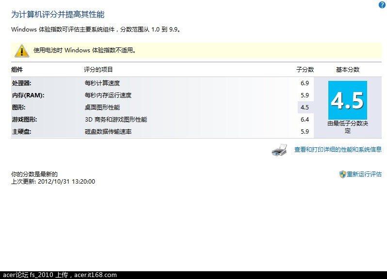20121031_132448.jpg