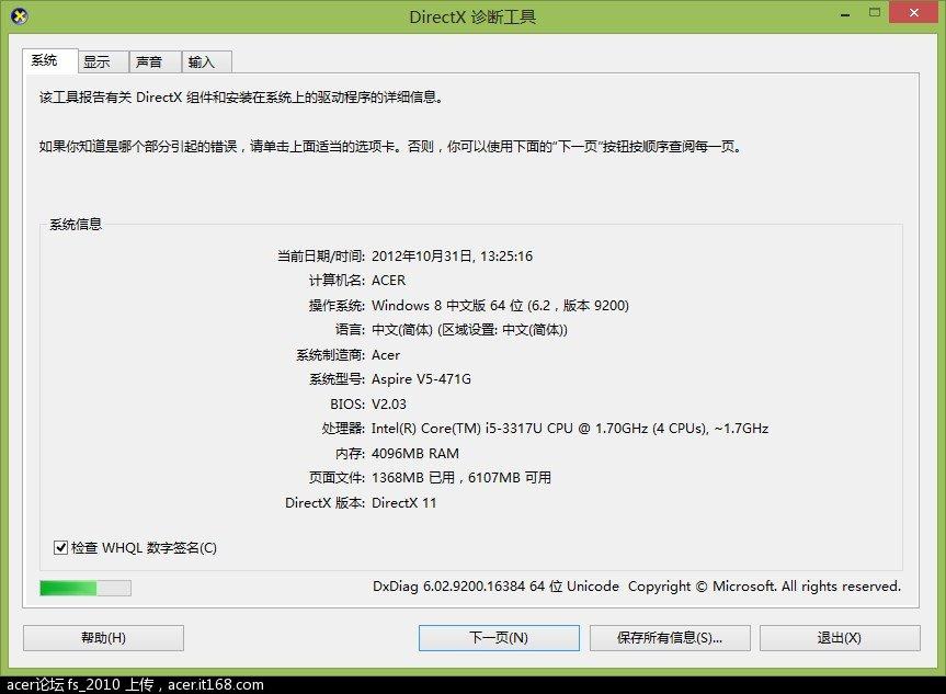 20121031_132535.jpg