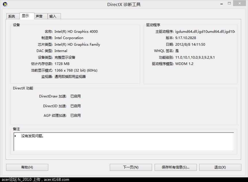 20121031_132826.jpg