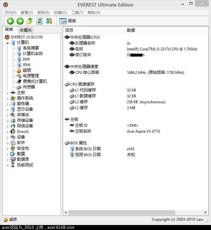 20121031_150028.jpg