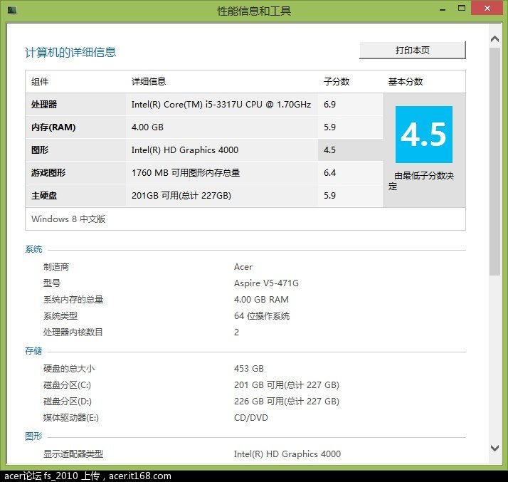 20121029_161032.jpg