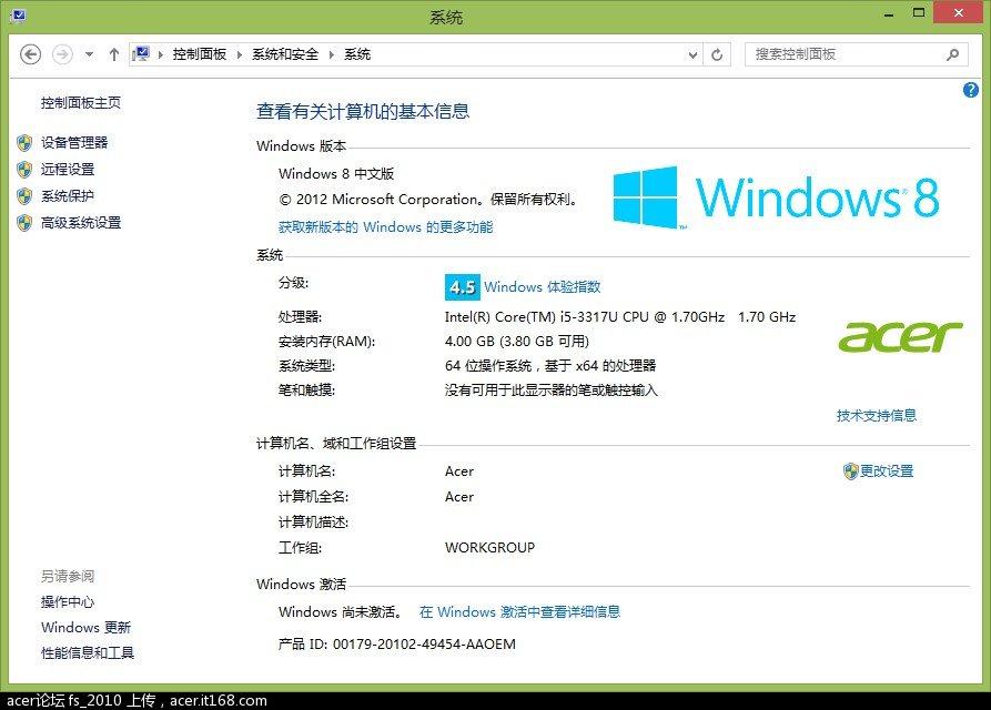 20121029_160119.jpg