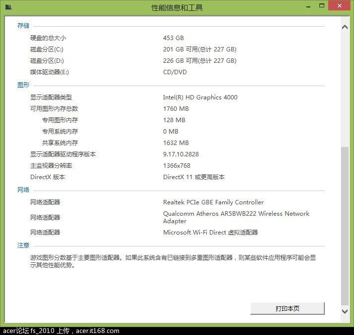 20121029_161045.jpg