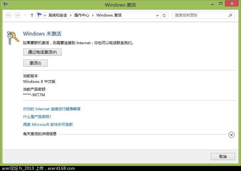 20121029_160908.jpg