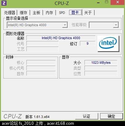 20121029_162329.jpg