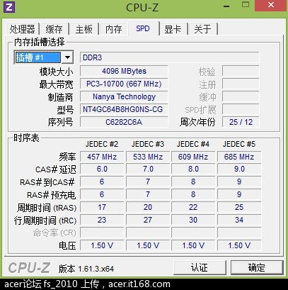 20121029_162325.jpg
