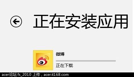 20121031_151039.jpg