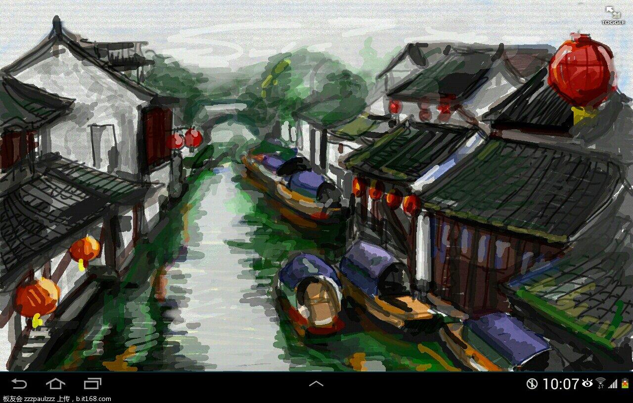 水彩笔画的江南水乡,希望大家会喜欢