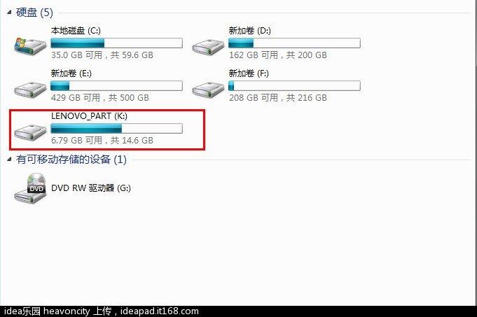 QQ截图20121113184027.jpg