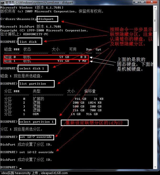 QQ截图20121113185104.jpg