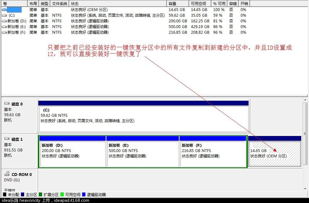 QQ截图20121113185833.jpg