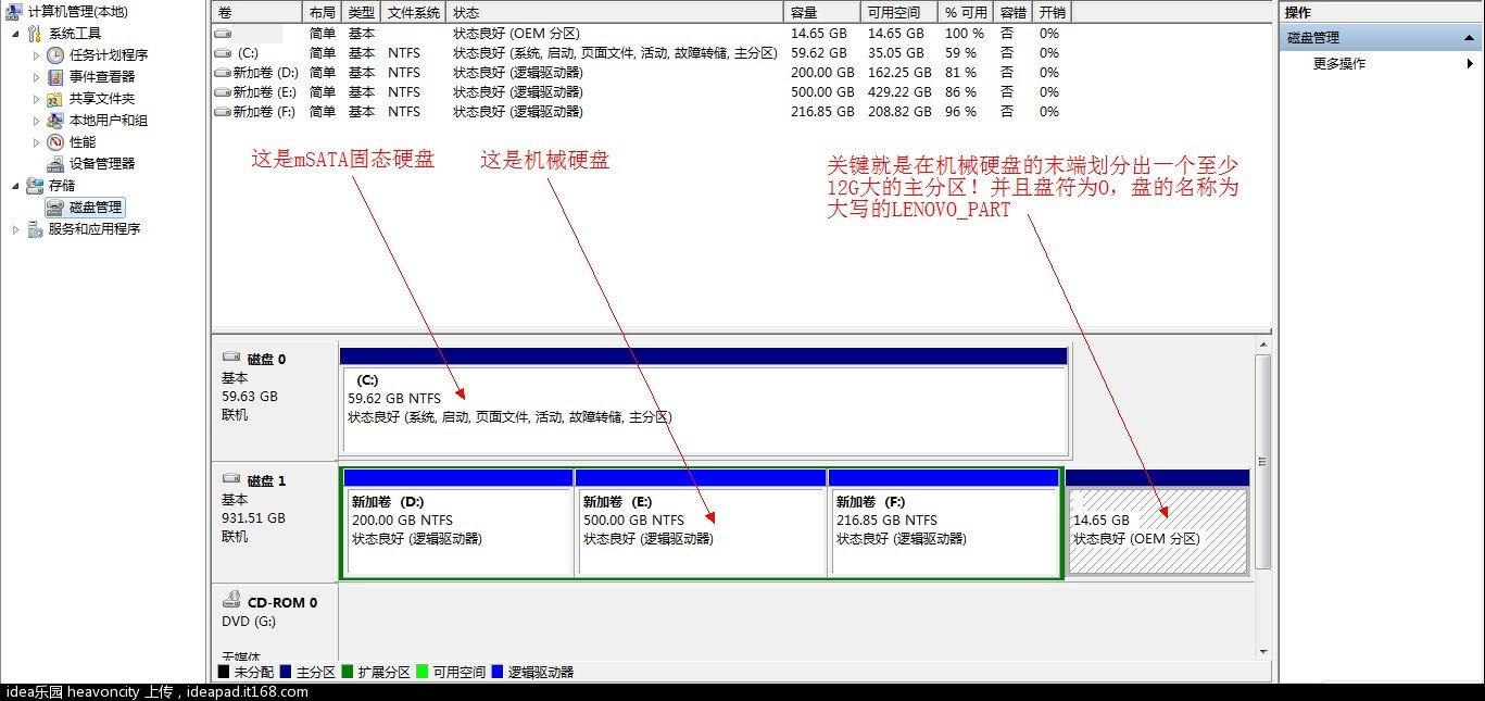 QQ截图20121113185513.jpg