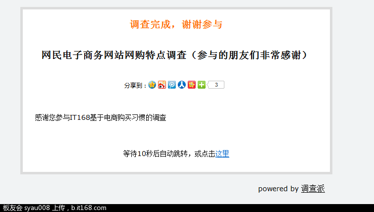 QQ截图20121115160208.png
