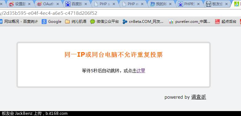 QQ截图20121115161901.png
