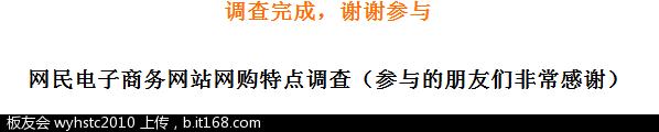 QQ截图20121115163330.png