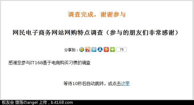 QQ截图20121115163636.png