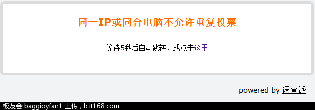 QQ截图20121115163832.png