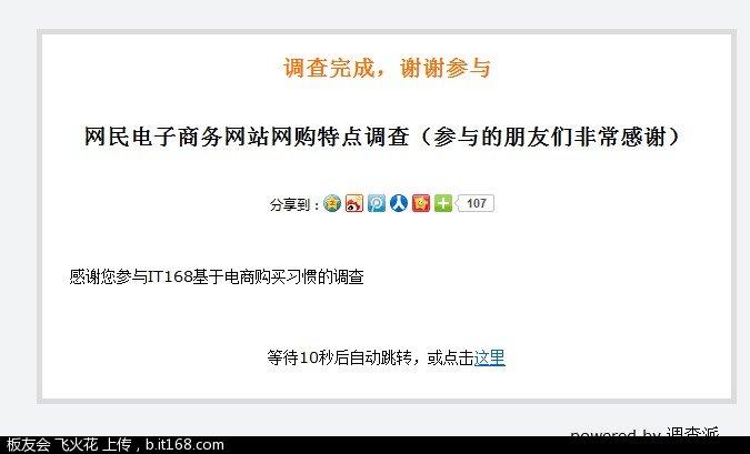 QQ截图20121115175125.jpg