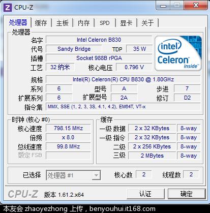2g-cpu-z.png