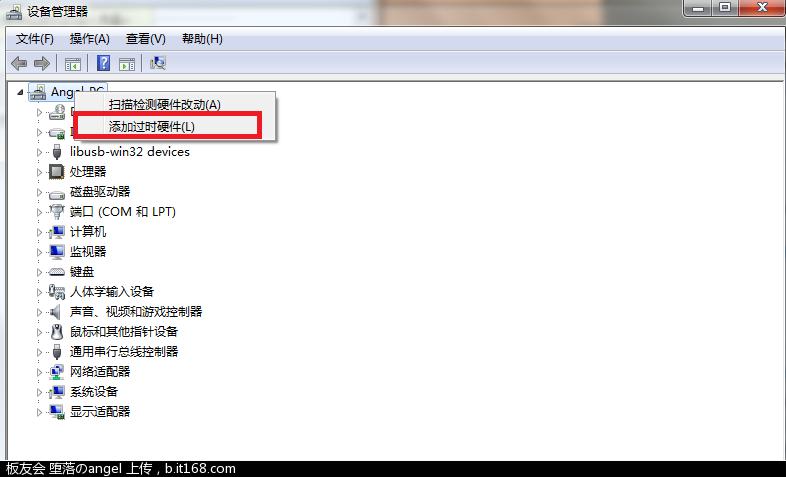 QQ截图20121116185346.png
