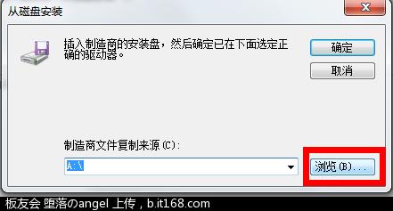 QQ截图20121116185825.png