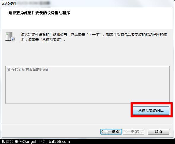 QQ截图20121116185806.png