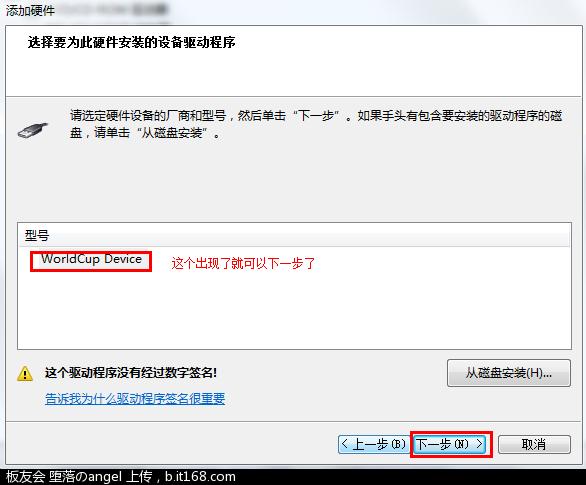 QQ截图20121116190113.png