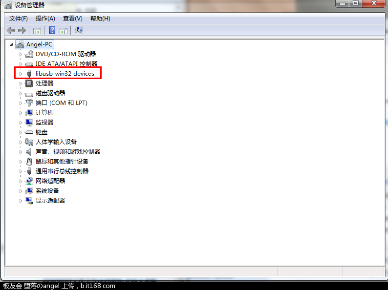 QQ截图20121116190206.png